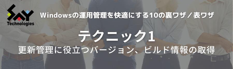 yamaichi_tec001_top_1800x540