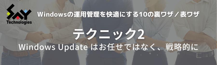 yamaichi_tec002_top_1800x540